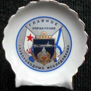 В НАТО «пришли в шок» узнав о секретном флоте России
