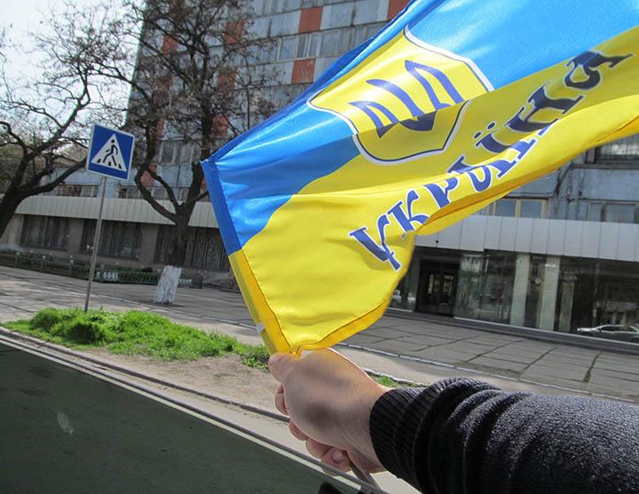 Украинцев будут наказывать: …