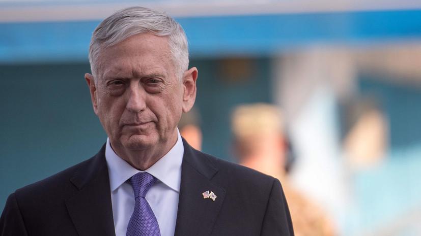 Вчера Глава Пентагона заявил, что анализ данных по химатаке в Восточной Гуте продолжается
