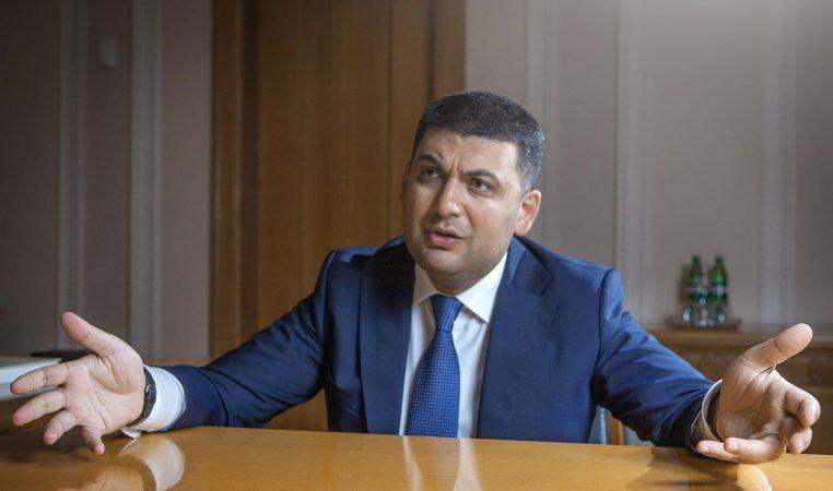 Паранойя пана Гройсмана: Россия все вернет Украине!