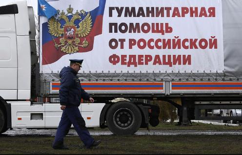 Украинские диверсанты взорвали стелу на пути гуманитарного конвоя из РФ в Донбасс