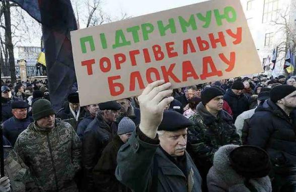 Зеленского призвали доказать стремление к миру снятием блокады Донбасса