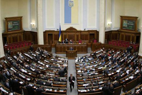 В Верховной раде назвали условия введения визового режима с Россией