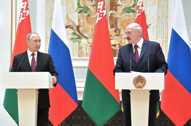 Высший госсовет Союзного государства утвердил программу по внешней политике