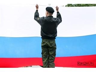 «Наши флаги — это честь»: на Олимпиаде-2018 РФ предлагают капитуляцию