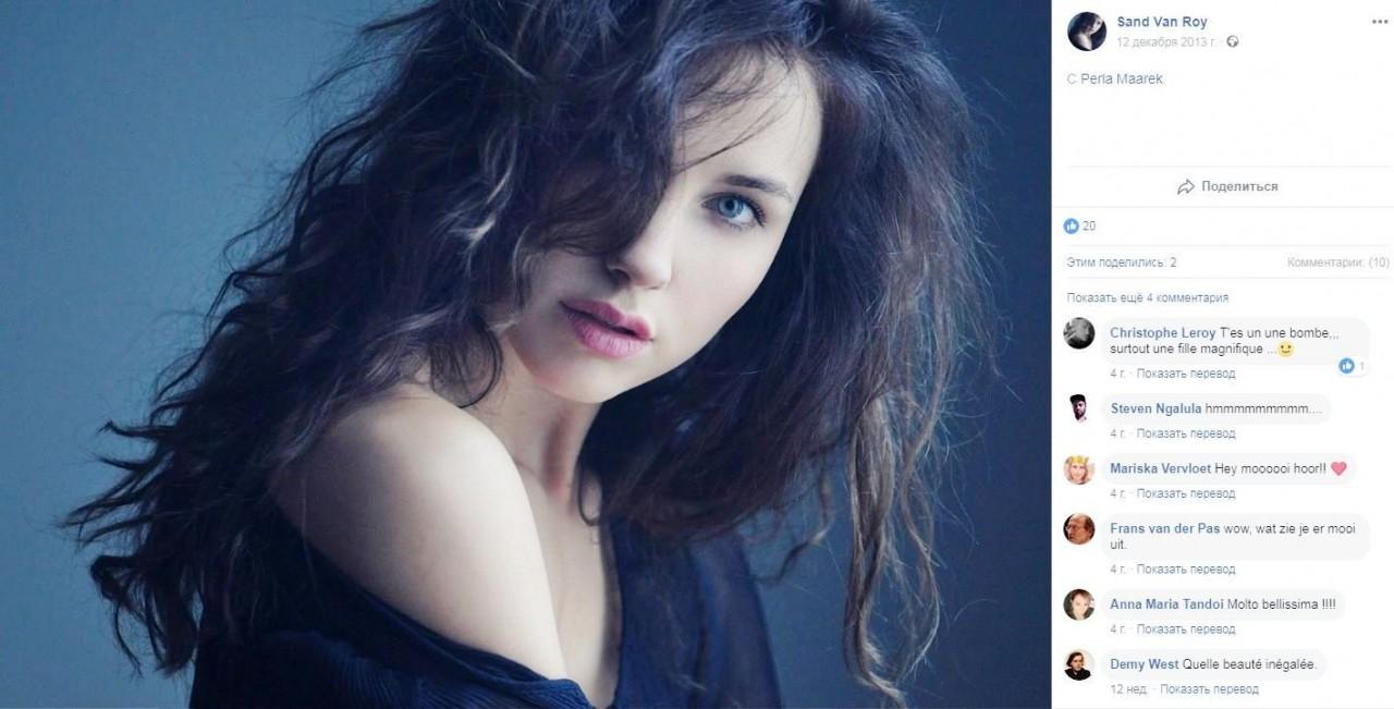 Актриса, обвинившая Бессона в изнасиловании, раскрыла детали произошедшего