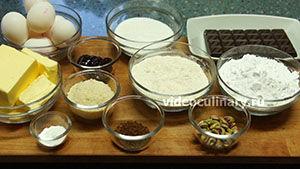 Ингредиенты для приготовления Торт Мокка