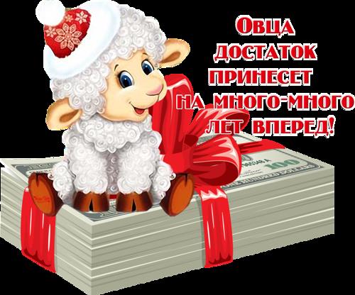 новогоднее-пожелание6.png