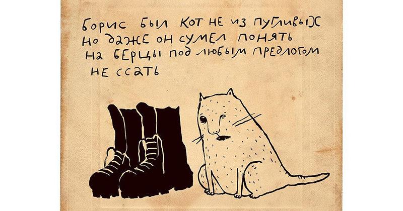 Порция позитива: рисованные стишки-порошки Ирины Сазоновой