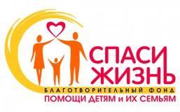 Жителей Камчатки приглашают на концерт в поддержку семьи Перегинец