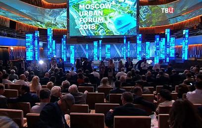 Московский урбанистический форум: столица делится опытом с другими городами