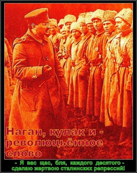 trotskij1-b