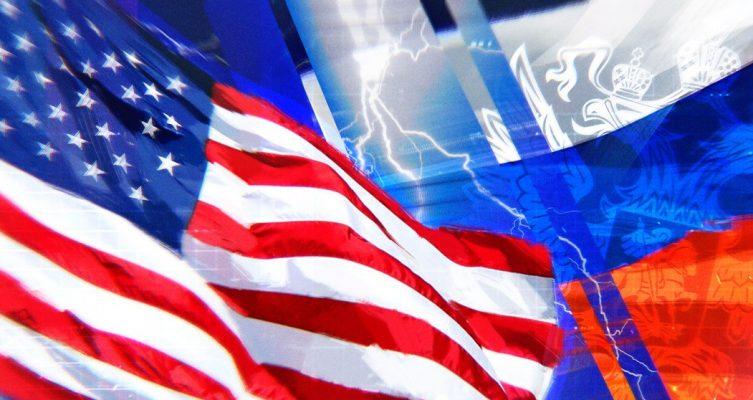 С Россией надо «дружить»: Вашингтону советуют наладить отношения с Москвой, ради собственной безопасности