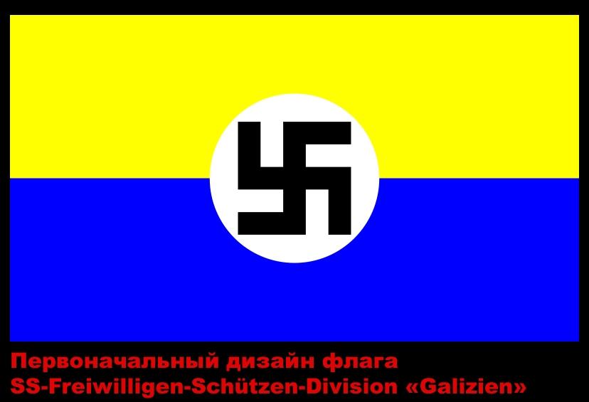 """Украина: нацистские символы стали официальными на государственном уровне (""""L'Espresso"""", Италия)"""