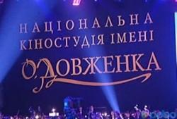 Майдан против Королева. На Студии им.Довженко прекращена работа над фильмом «Главный конструктор»