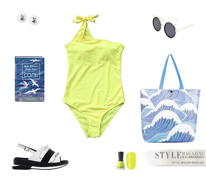 Пляжный сезон: 5 образов от стилистов