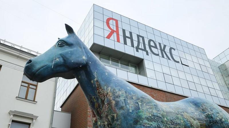 Составлен рейтинг самых популярных у россиян сайтов