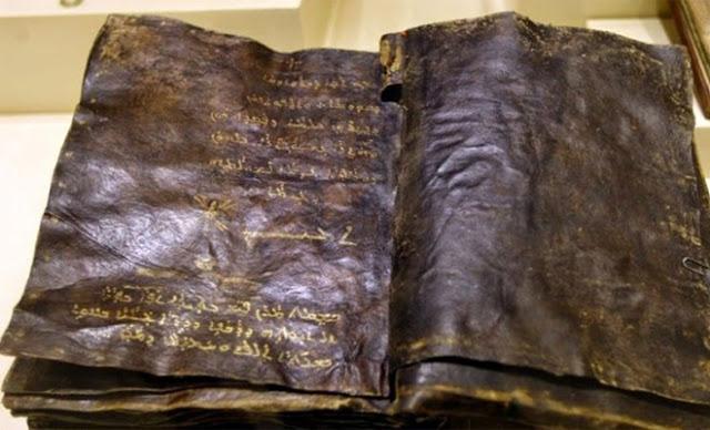 В Турции нашли Библию, подрывающую устои Христианской церкви. Видео