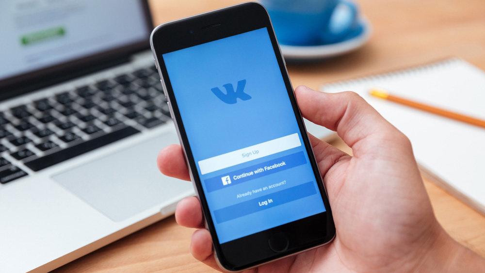 """""""ВКонтакте"""" запустил долгожданную функцию для всех"""