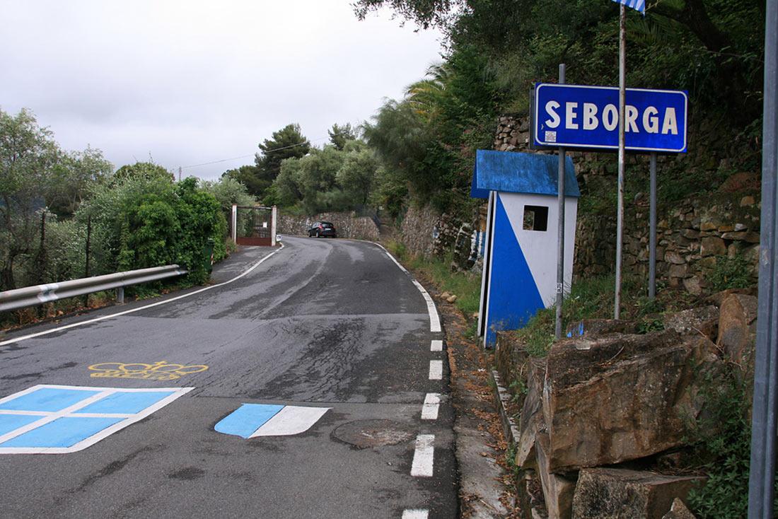 Себорга