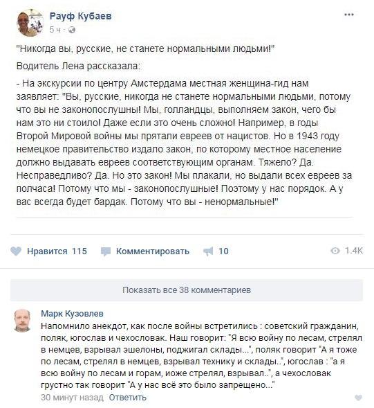 Крокодиловы слёзы просвещённых мореплавателей. Русский поступит скорей по совести, чем по закону.