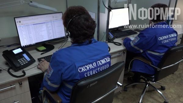 Машин скорой помощи в Севаст…