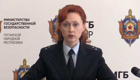 НМ ЛНР: Киев готовит покушения на глав ЛНР и ДНР