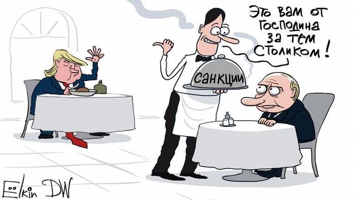 Санкции США против РФ – это работа с нашими кадрами, которые решают все