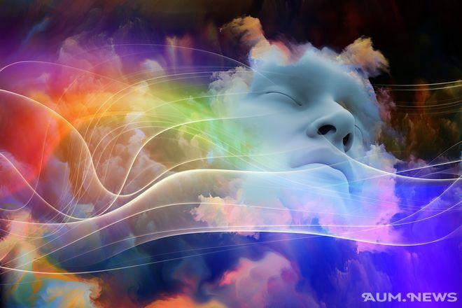 Сны и осознанные сновидения