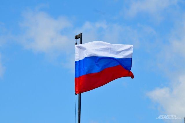 Посольство РФ прокомментировало выводы ОЗХО по инциденту в Солсбери