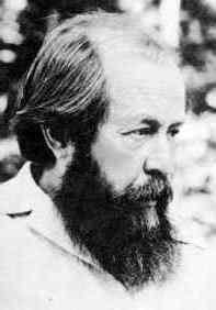Открытое письмо Александру Солженицыну от Дина Рида.
