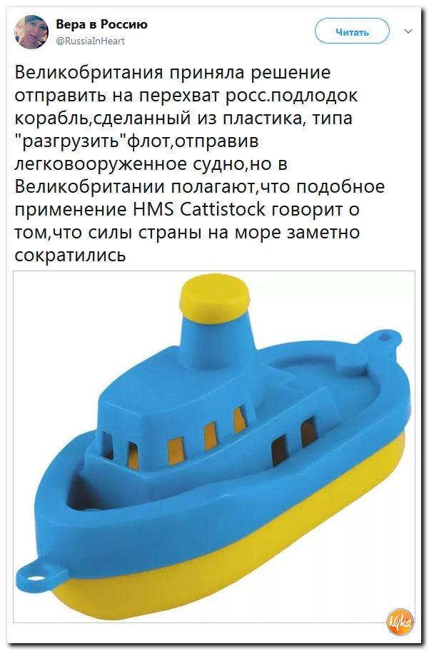 http://mtdata.ru/u28/photoEDCD/20539847808-0/original.jpg