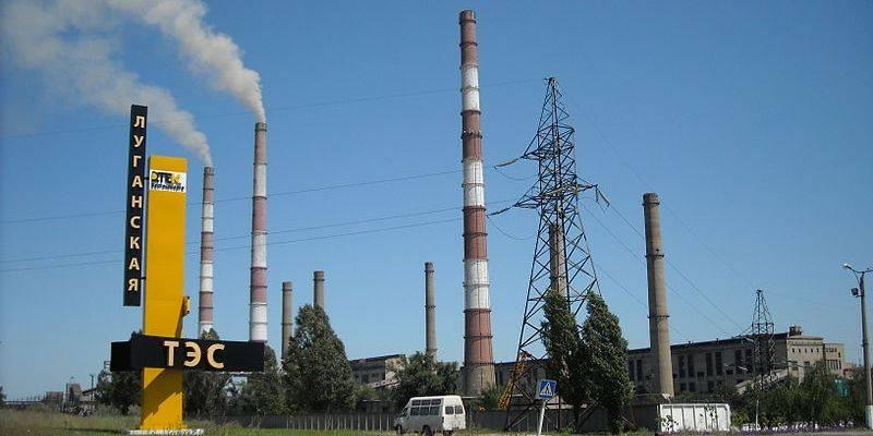 ЛНР: ВСУ планируют диверсию на Счастьенской ТЭС