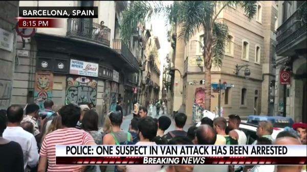 ВБарселоне сообщили озадержании подозреваемого впричастности ктеракту