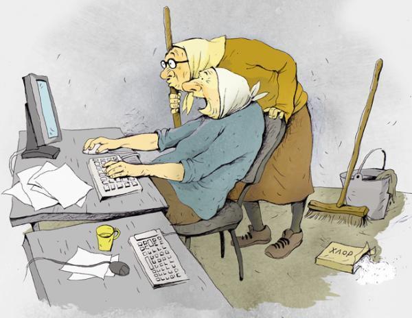 Интернет вреден детям, но полезен старикам