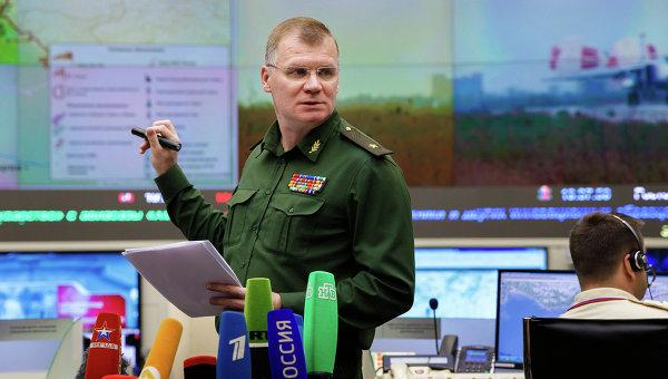 Минобороны РФ подтвердило, что российский Ил-20 сбил сирийский комплекс С-200
