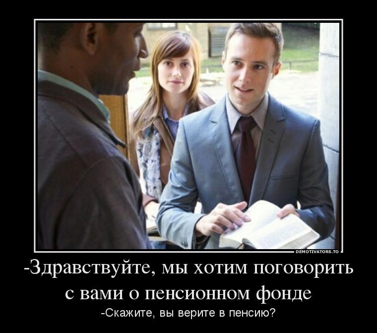 Пенсионная реформа в России – одним поднятием возраста дело не ограничится