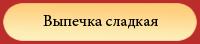 3906880_8 (200x44, 11Kb)