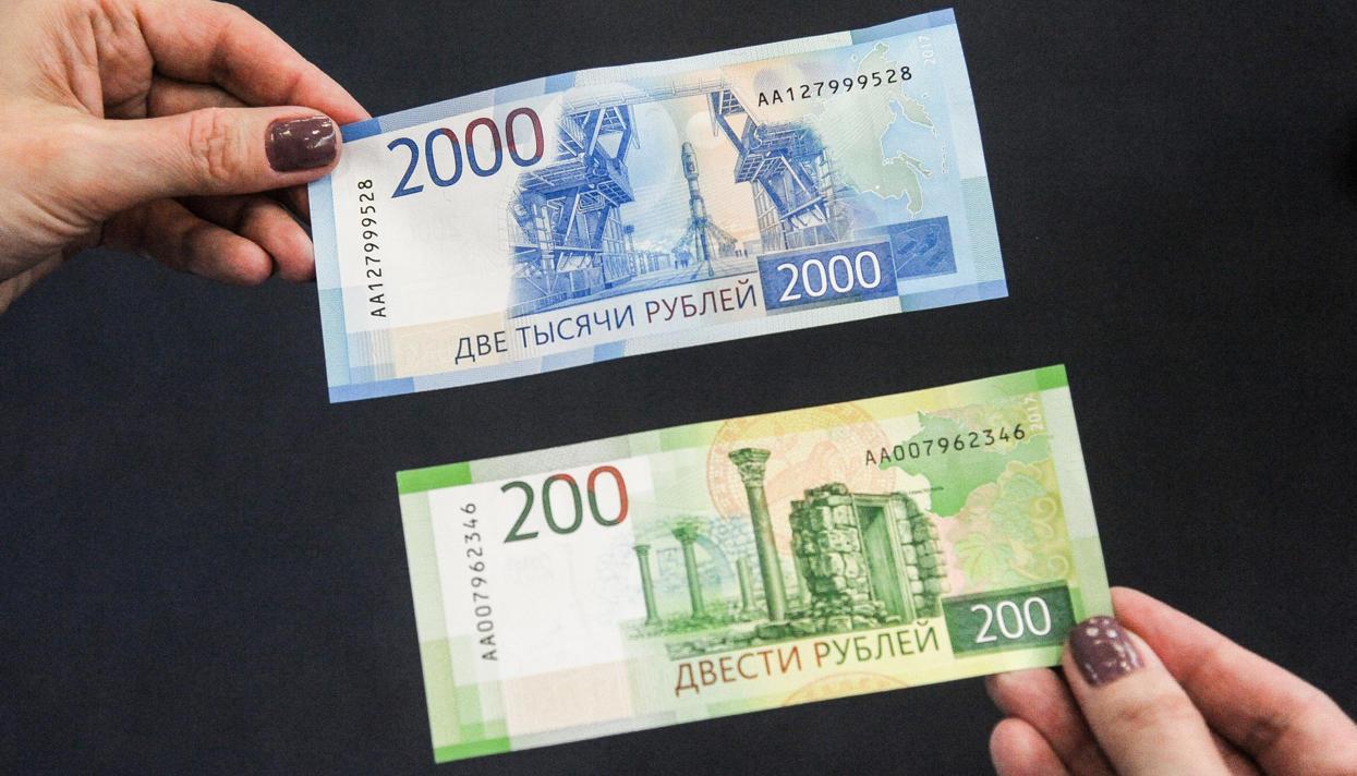 Россию пытаются заставить платить за Крым. Мнение российских представителей.