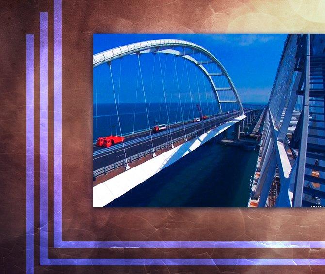 Стало известно, поезда из каких городов будут курсировать по железнодорожной части Крымского моста