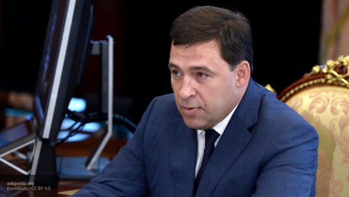 В Свердловской области объявлен старт конкурса на должности двух министров