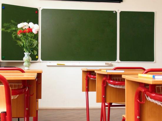 8 триллионов рублей на реформу школы