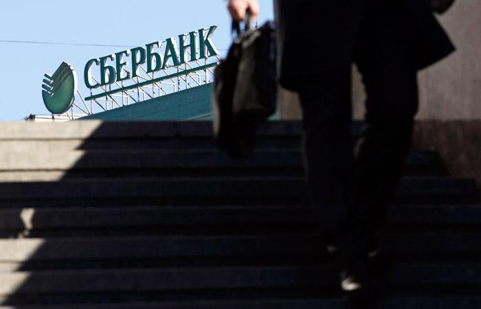 Сбербанк посулил акционерам …