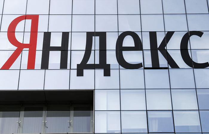 «Яндекс» отказался проверять и опровергать новости из топа новостей