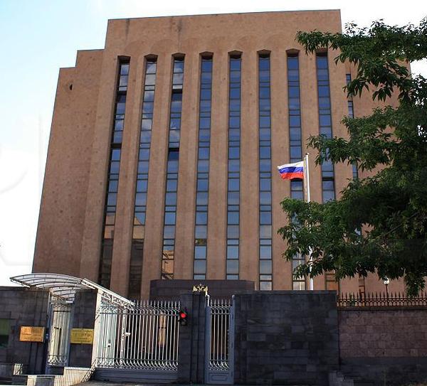 2. В Армении посольство, россия, фото, чиновники