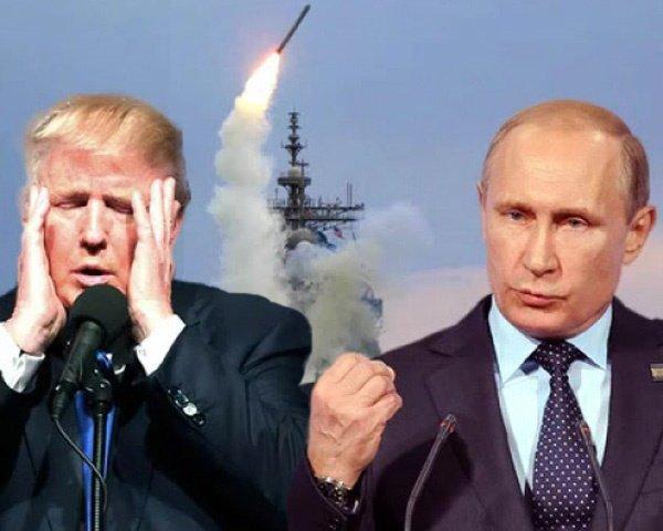 В арсенале Путина не бывает …