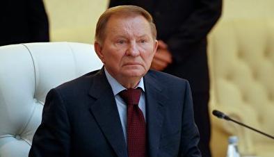 Кучма оценил предложение России о миротворцах ООН в Донбассе