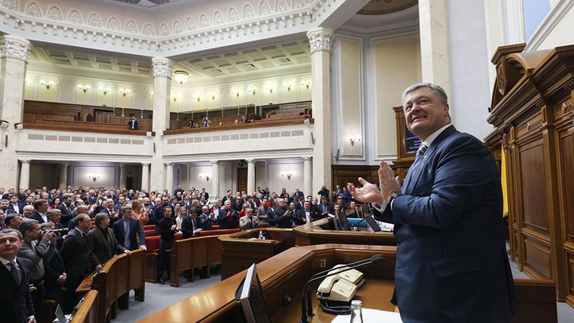 «Пиар перед выборами»: смогут ли изменения в Конституции приблизить членство Украины в ЕС и НАТО