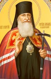 Святитель Георгий Конисский: «Вера наша – вот единственное преступление, в котором нас обвиняют…»