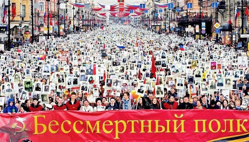 """День рождения нации. Зачем идет по улицам """"Бессмертный полк"""""""